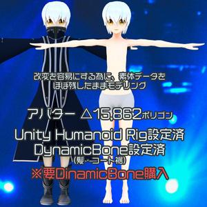 【VRアバター向け】Humanoid形式対応3Dモデル-嵩宮シン