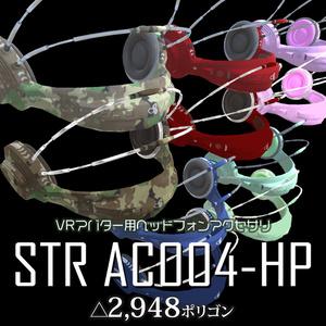 【VRアバター用アクセサリ】ヘッドフォンSTRAC004-HP