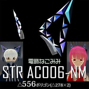 【VRアバター用アクセサリ】電飾ネコミミカチューシャSTRAC006-NM