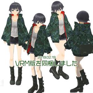 【VRアバター向け】Humanoid形式対応3Dモデル-嵩宮莉子(タカミヤ リコ)