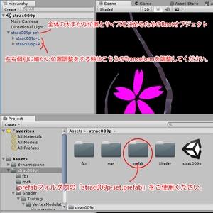 【VRアバター用アクセサリ】STRAC009-P左右ピアス一式