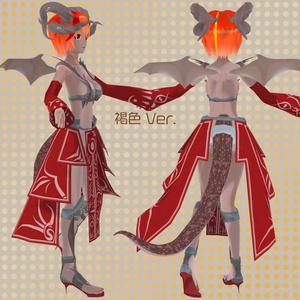 【VRアバター向け】Humanoid形式対応3Dモデル-Flam(フラム)