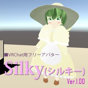 【VRChat用フリーアバター】Silky(シルキー)