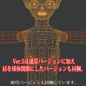 【3Dアバター用】女性アバター素体ボディ[Ver.6]