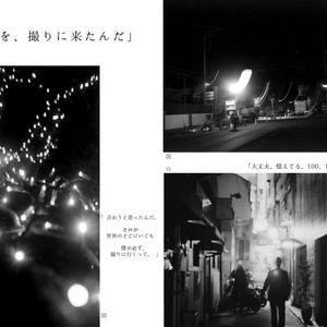 フィルムは。(PDFダウンロード版)