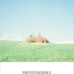 PHOTOTAXISER-2 (オリジナルサウンドトラック付き)