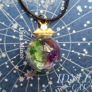 天使珠〜紫翠宇宙〜