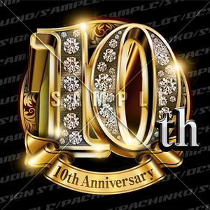 10周年PSD素材(豪華でキラキラPhotoshop素材)
