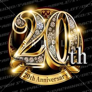 20周年PSD素材(豪華でキラキラPhotoshop素材)
