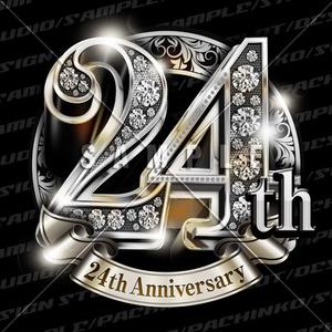 24周年PSD素材(豪華でキラキラPhotoshop素材)