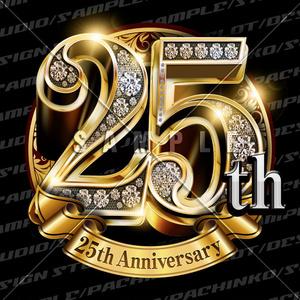 25周年PSD素材(豪華でキラキラPhotoshop素材)