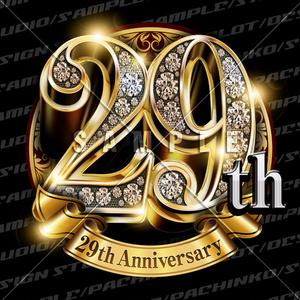29周年PSD素材(豪華でキラキラPhotoshop素材)