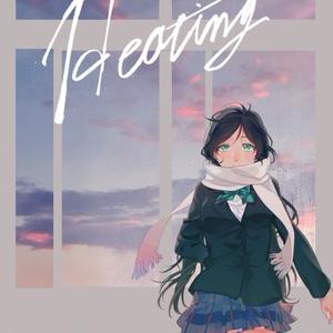Heating(希)