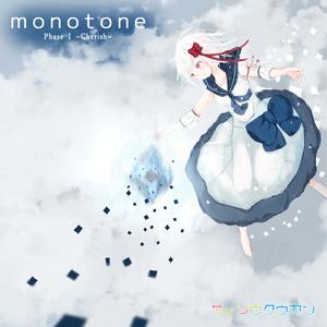 monotone Phase Ⅰ ~Chearish~