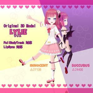 【オリジナル3Dモデル】Lylie-リリエ v1.01