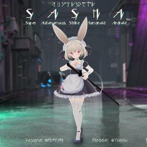 【オリジナル3Dモデル】サーシャ SASHA