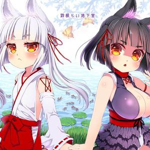 のじゃロリババア狐さま(シロ&クロ)パスケース