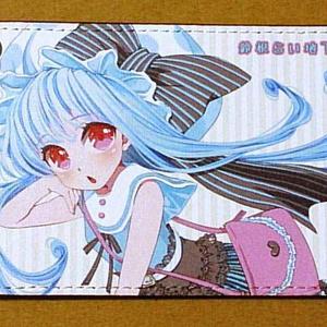 チョコミント色パスケース(twitter24,000&pixiv40,000フォロワー感謝絵)