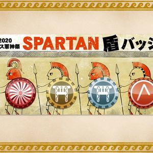 SPARTAN盾バッジ #古代ギリシャナイト