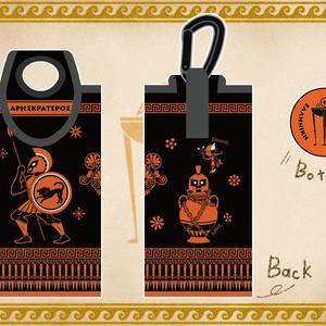 アレスの壺絵ペットボトルホルダー #古代ギリシャナイト