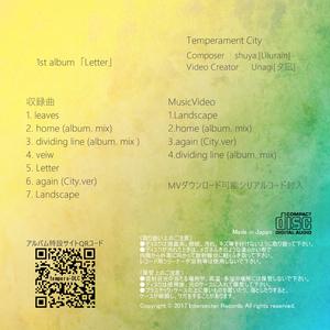 Temperament City 1st album 「Letter」