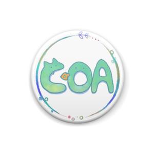 COAオフィシャル缶バッジ[ロゴ.ver]