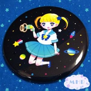 女の子缶バッジ:セーラー宇宙