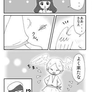 小さな手と涙