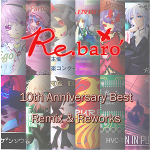 Re.baro' 10th Anniversary Best Remix & Reworks