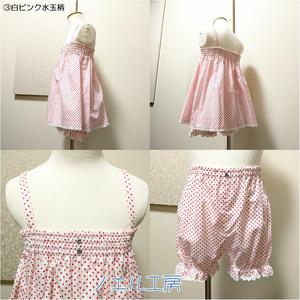 子供服(ベビー服)110cm