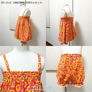 子供服(ベビー服)100cm
