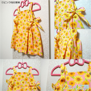 子供服(ベビー服)90cm