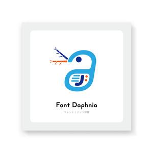 Font Daphnia -フォントミジンコ図鑑-