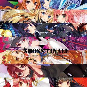 【イラスト集】XROSS FINALE -クロス フィナーレ-