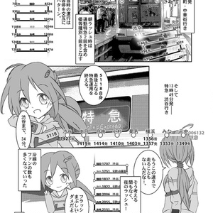 ■5121/22