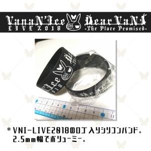 リストバンド(VNI-LIVE2018ver.)