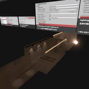 VRCライティングテンプレート(Beta)