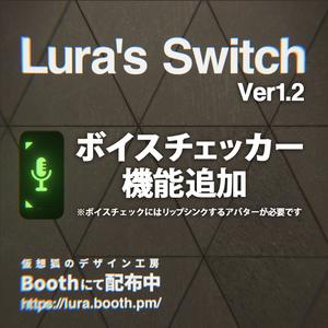 Lura's Switch