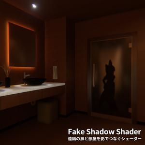 【販売ワールド】VirtualComfortPlace:Sauna