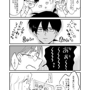 ぽかぽか事件簿