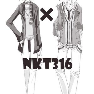 NKT316