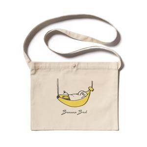 バナナベッドサコッシュ