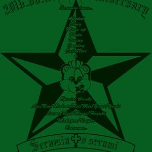 せるみんカラーTシャツ(グリーン)