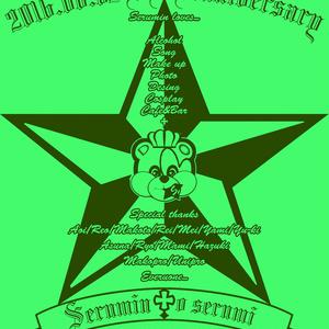 せるみんカラーTシャツ(ライトグリーン)