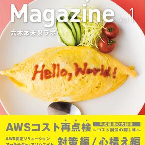 Developers Magazine vol. 1