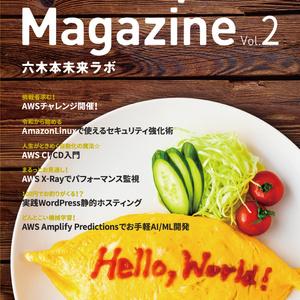 Developers Magazine vol. 2