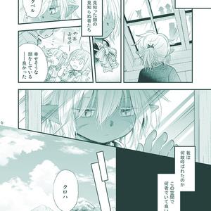 Furcation1&2総集編