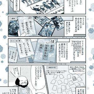 タルタル冒険日記25
