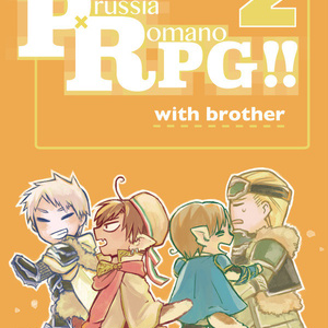 PRPG‼︎2