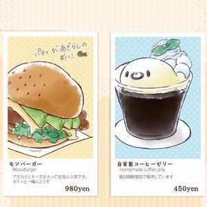 ItsumosoCafe~あざらしのいるカフェ~